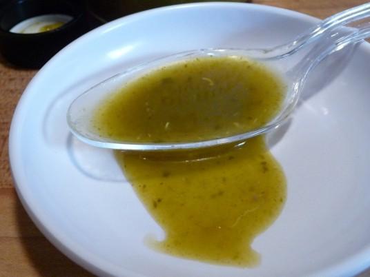 HW Elixirs #2 Verde Hott